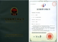 China Patent Certificate