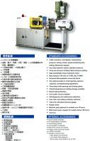 Horizontal Plastic Injection Molding Machine