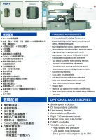 Cens.com Horizontal Plastic Injection Molding Machine HUNG TAI MACHINERY CO., LTD.