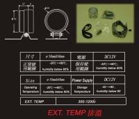 Ext. Temp