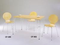 Cens.com Dining Room Furniture / Dining Sets 進豐實業責任有限公司