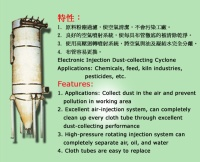 Cens.com Electronic Injection Dust-collecting Cyclone KUANG LI CHENG MACHINERY INDUSTRIAL CO., LTD.