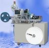 半導體管裝元件自動包裝機