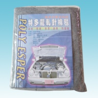 Cens.com Hood Insulation Pads CHIU CAI ENTERPRISE CO., LTD.