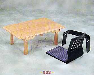 Japanese Style Furniture