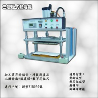 Cens.com WELDING MACHINE U-LAON ULTRASONIC CO., LTD.