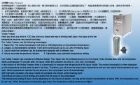 Cens.com 冰酒機 聯騰不銹鋼實業有限公司