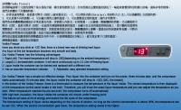 Cens.com 冰酒機操控面板 聯騰不銹鋼實業有限公司