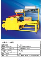 Fully Automatic L-Type Sealer (Heightened Model)