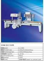 Fully Automatic L-Type Sealer (Lengthened Model)