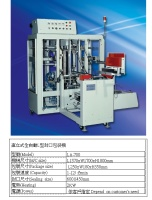 Fully Automatic Vertical L-Type Sealer