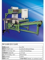 Fully Automatic Horizontal L-Type  Sealer