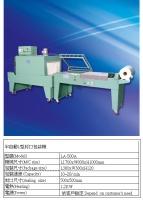 Semiautomatic L-Type Sealer LA-500A & Shrink Tunnel LC-1200(PVC.PE.POF)
