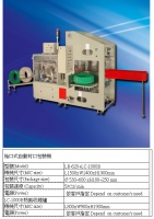 Cens.com Fully Automatic Sleeve Type Sealer & Shrink Tunnel With Heat Blower LONG DURABLE MACHINERY CO., LTD.