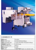 Fully Automatic Group Packaging Sealer with Arranging and Counting & Shrink Tunnel