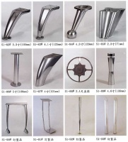 Sofa Legs and Other Metal Furniture Legs