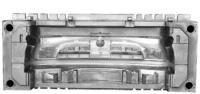 Cens.com Auto Parts Moulds ZHEJIANG KAIHUA MOULDS CO., LTD.