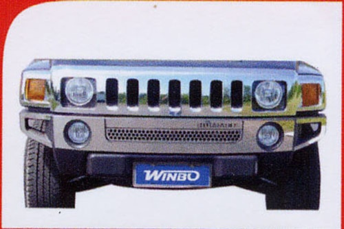 Front Grille