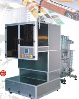 Cens.com SUPER HI.-SPEED LABEL/ TAMPER-EVIDENT SLEEVING MACHINE BENISON & CO., LTD.