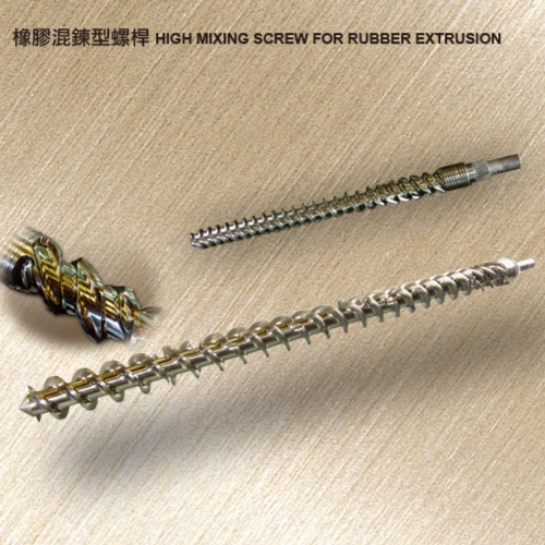 HIGH MIXING SCREW FOR RUBBER EXTRUSION