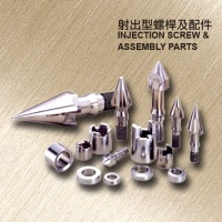 INJECTION SCREW & ASSEMBLY PARTS