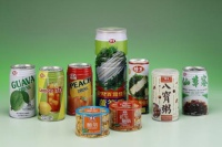 Cens.com Canned Beverages VE WONG CORPORATION