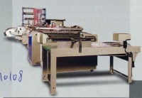 Fully Auto Bags Making Machine