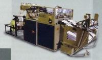 Borrom Seal Bags Making Machine