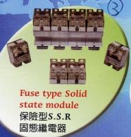 保險型S.S.R固態繼電器