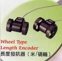 Wheel Type Length Encoder