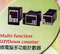 微電腦多功能計數器