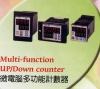 微电脑多功能计数器