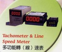M18 Tubular Type Photo sensor