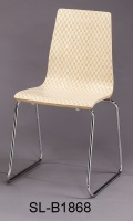 Paper Fabric Mela Chair with U Frame