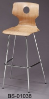 Light color DS Bar Stool
