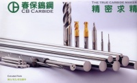 Cens.com Extruded Rods CB CARBIDE GROUP