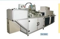 全自动圆杆印刷机