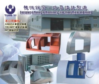 Cens.com Precision Stamped Accessories, Sheet Metal and Hoods RONG SONG INDUSTRY CO., LTD.