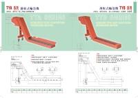 Metal Chip Conveyor
