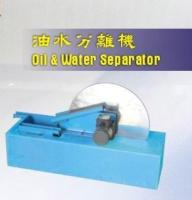 Oil & Water Separator