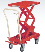 Cens.com Mobile Lift Table - 2X Type TAIWAN BISHAMON INDUSTRIES CORPORATION