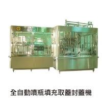 Cens.com Characteristics of Machine FILLING MACHINE CO., LTD.