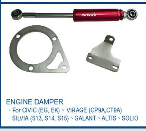 Engine Damper
