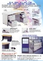OA Furniture Series