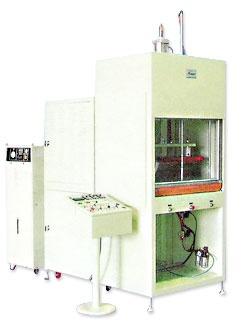 High Frequency Metal Heat Treatment Machine