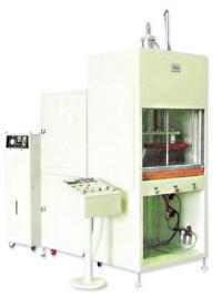 Cens.com High Frequency Metal Heat Treatment Machine HEUER ENTERPRISE CO., LTD.