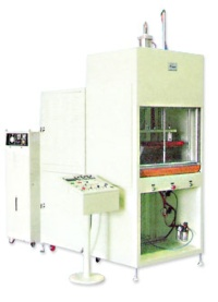 High Frequency Metal Heat Treatment Machine
