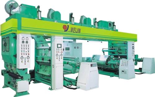 Dry Laminating Machine Division