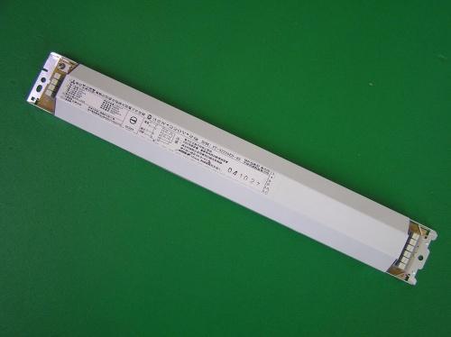Electrinic Ballast
