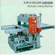 HYDRAULIC CUTING MACHINE